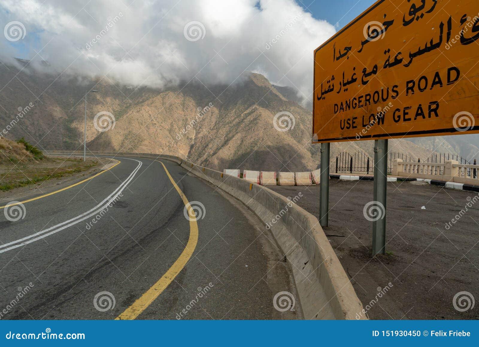 Cenário da estrada em Arábia Saudita
