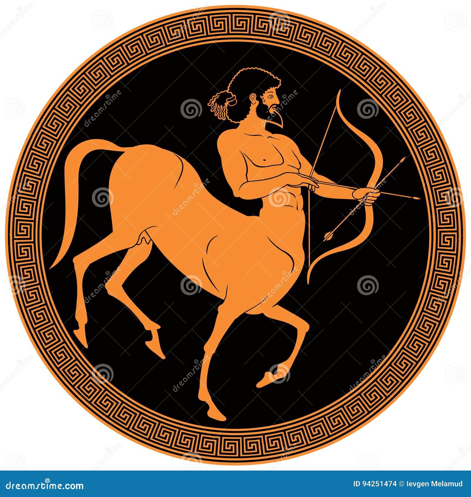 Centaur archer hunting stock vector  Illustration of