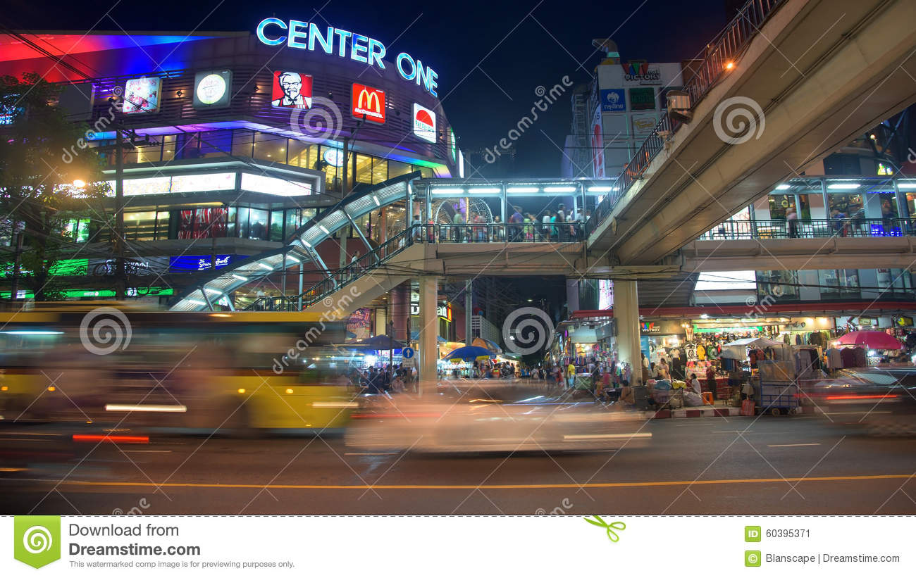 Center one shopping mall editorial photo  Image of attraction - 60395371