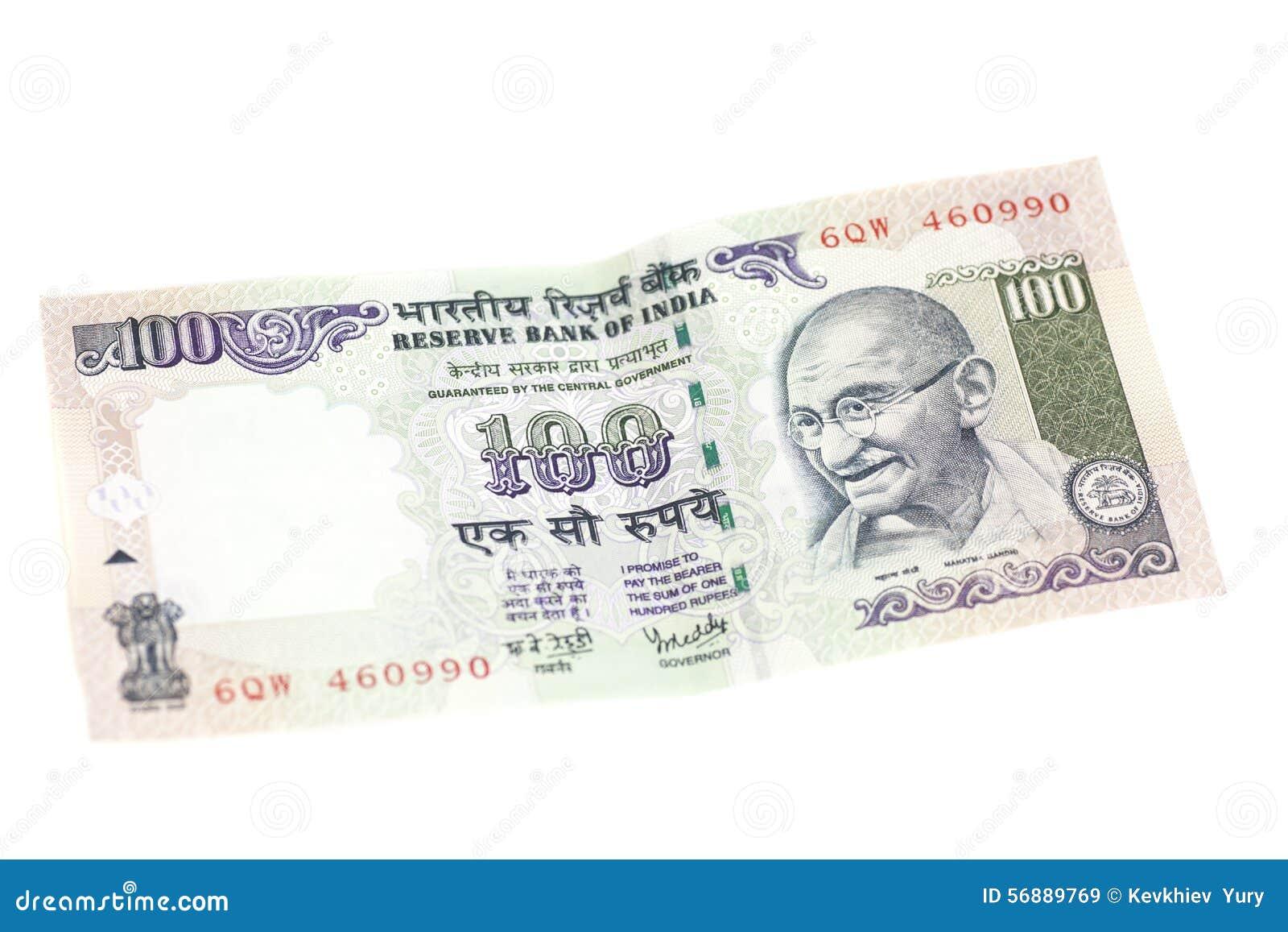 Cento note della rupia (valuta indiana)