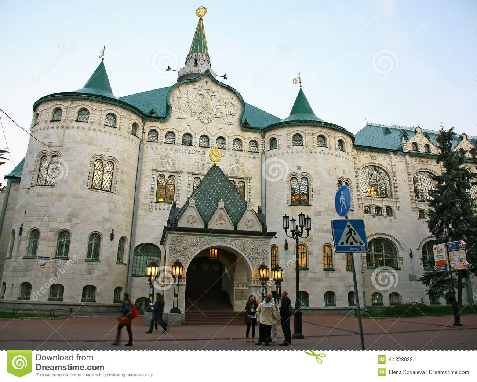 Russia, nizhny novgorod - september 08, 2014: central bank of russia