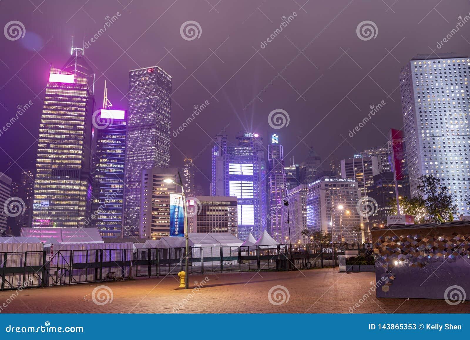 Central de Hong-Kong