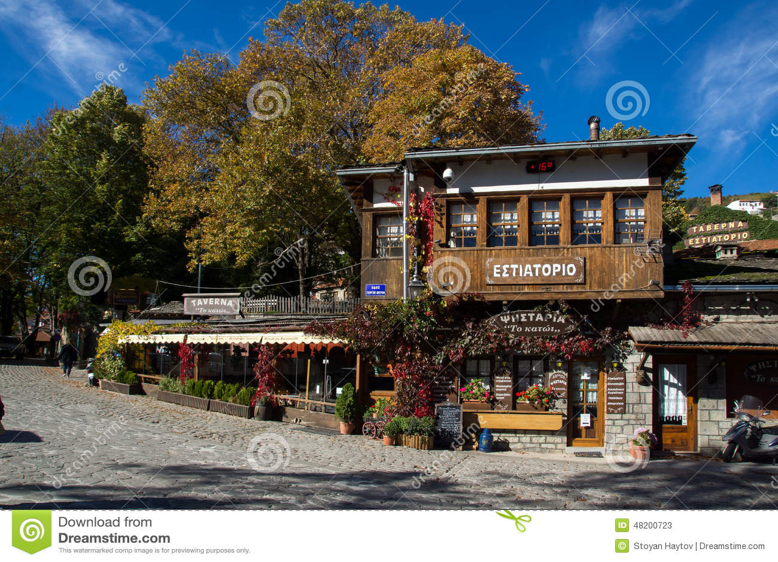 Central fyrkant av Metsovo, Epirus