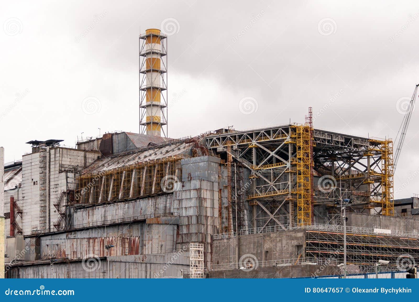Central nuclear de Chernobyl Opinión sobre el sarcófago destruido viejo antes de la estación de la cubierta del nuevo confinamien
