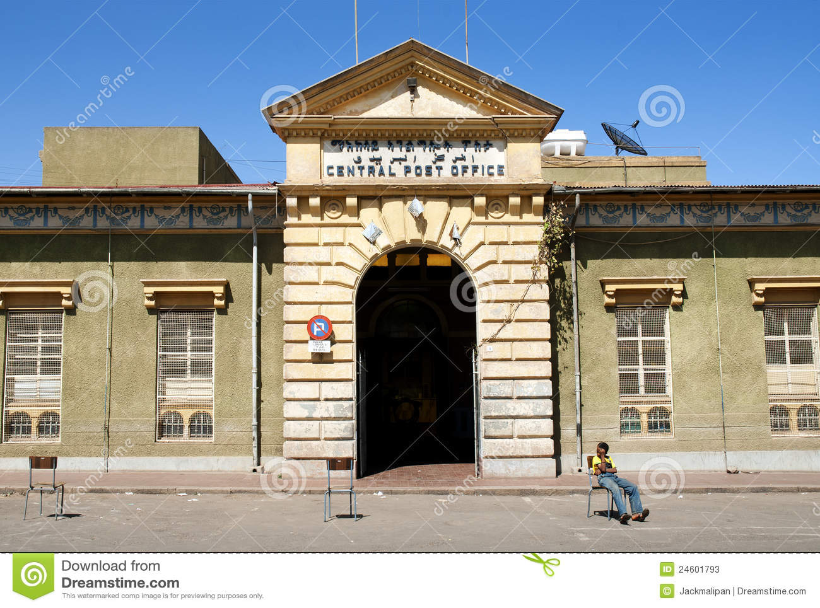 Stock Photos Central Post Office Asmara Eritrea Image24601793 together with Art Nouveau Fireplace Surround likewise Splashing orange 311171 moreover Heart clip art 13210 also 10483995985. on art deco landscape design
