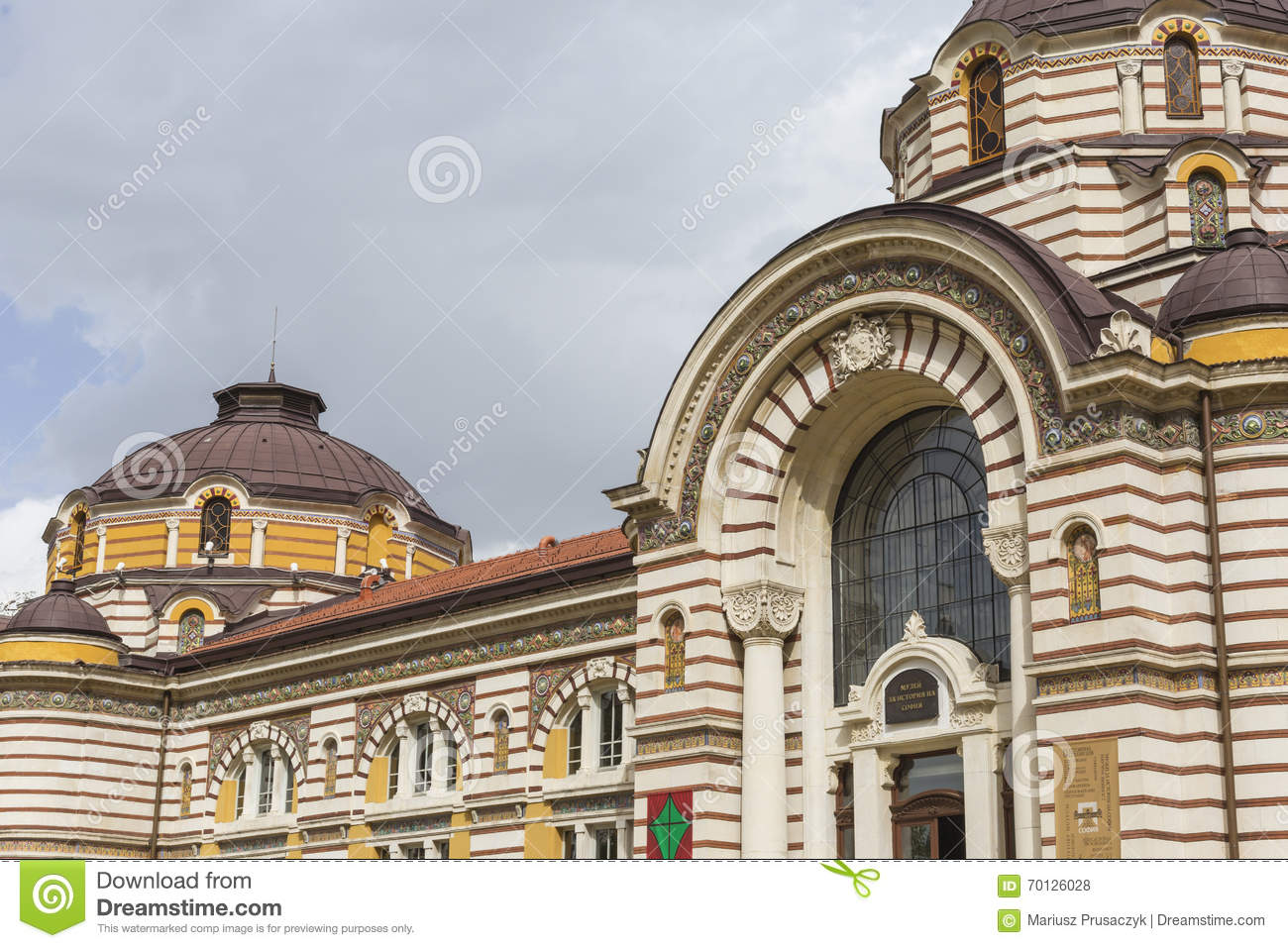 Central Public Mineral Bath House In Sofia Bulgaria Stock Photo