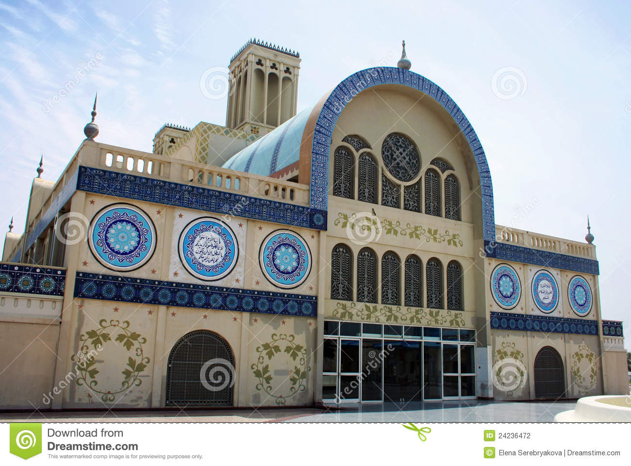 Central Souk Sharjah Stock Photo Image Of Heritage 24236472