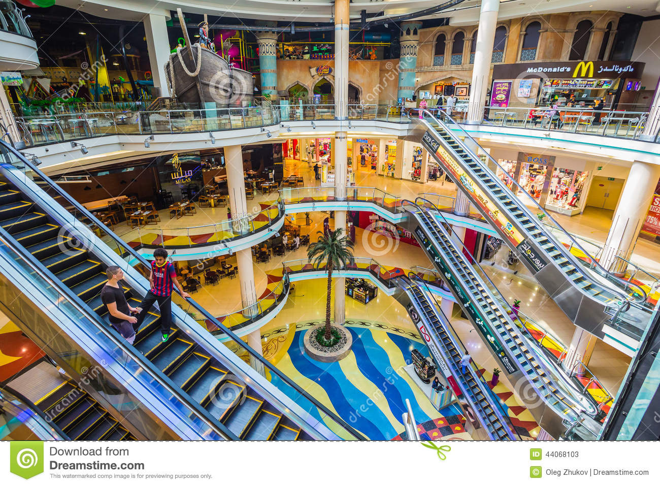 Central Souq Mega Mall Of Sharjah Editorial Stock Photo Image 44068103