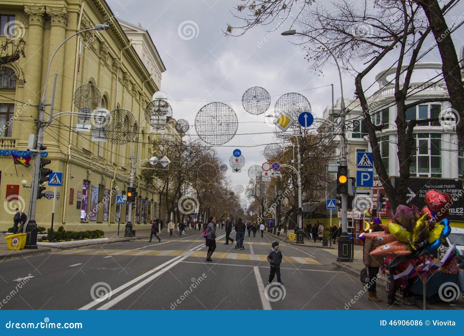 Central Street Of Krasnodar Editorial Photo Image Of District Beautiful 46906086