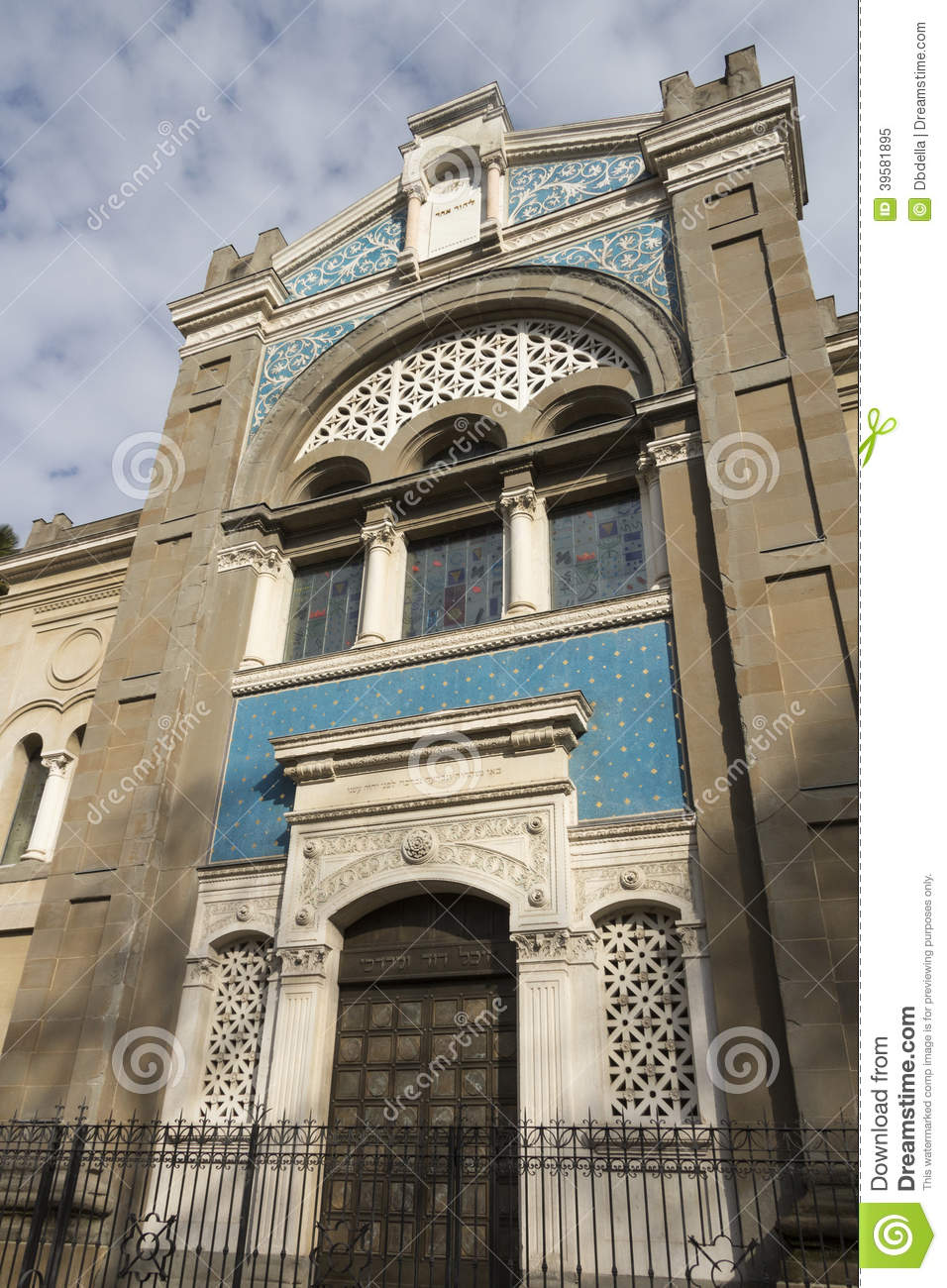 sinagoga lombardy italy - photo#1