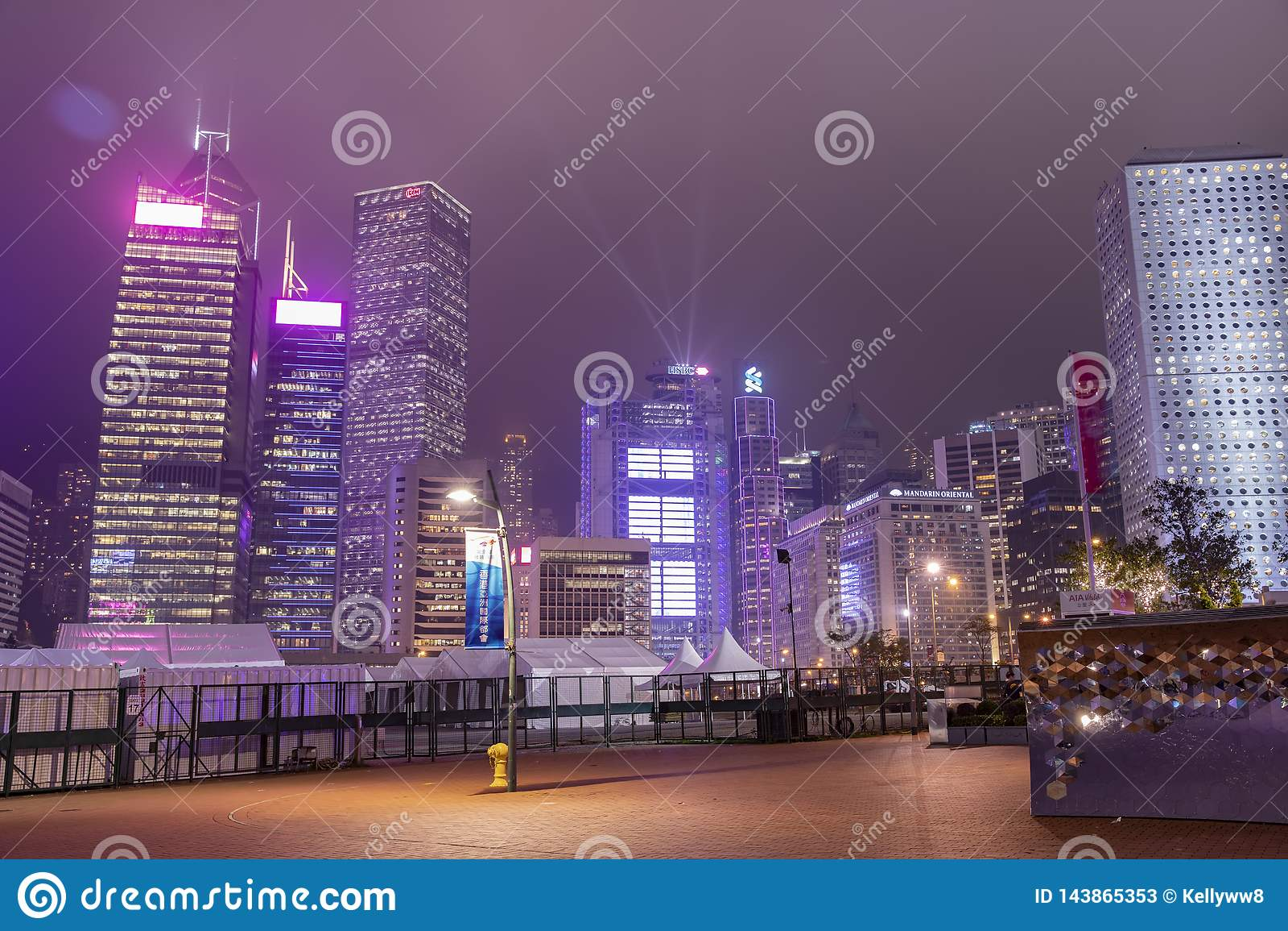 Centrala Hong Kong