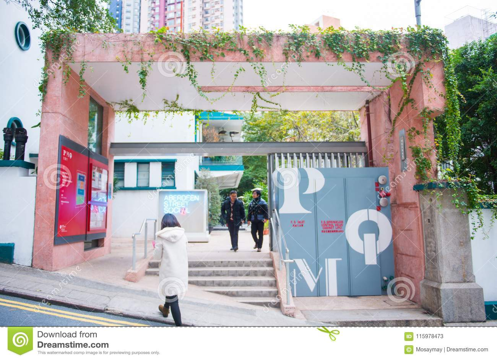 Centrala Hong Kong, Styczeń, - 10,2018: PMQ budynek w centra