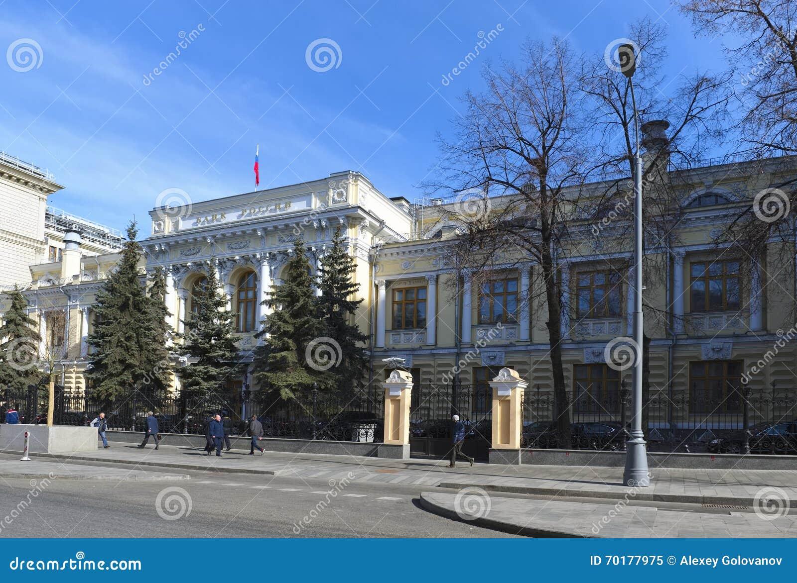 Centralbank i Moskva