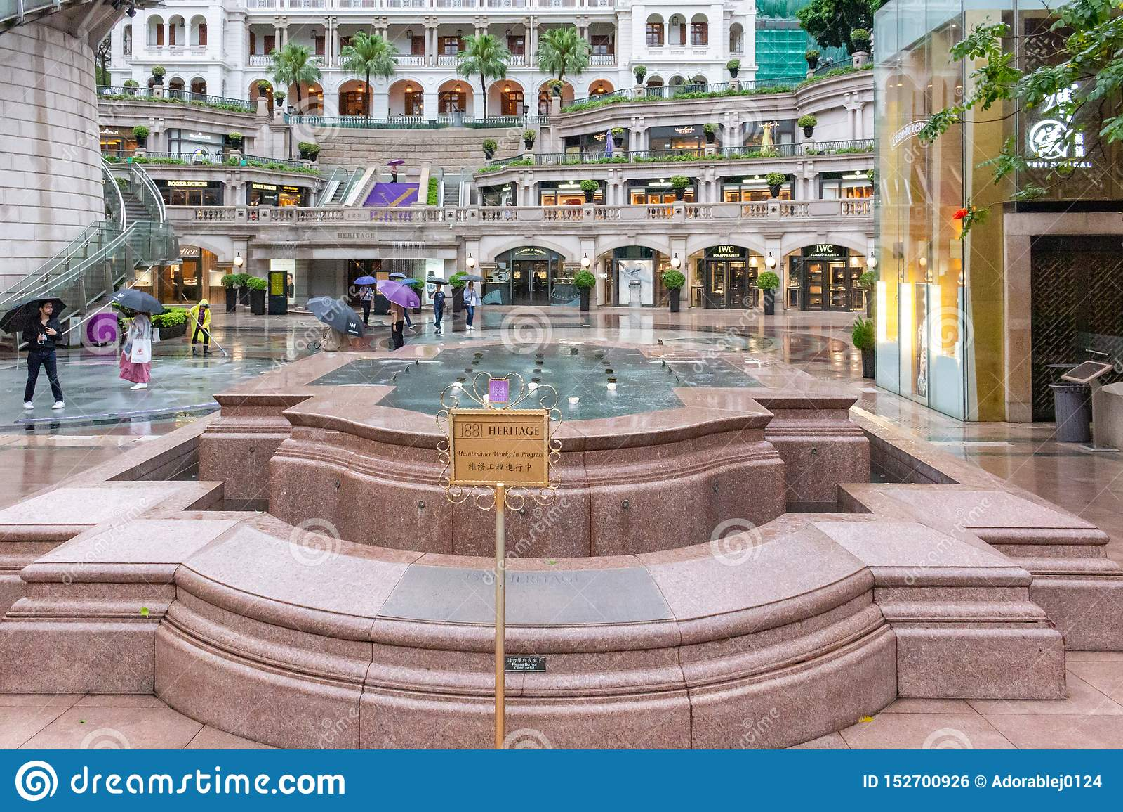 Centre commercial 1881 d héritage chez Tsim Sha Tsui, Kowloon, Hong Kong