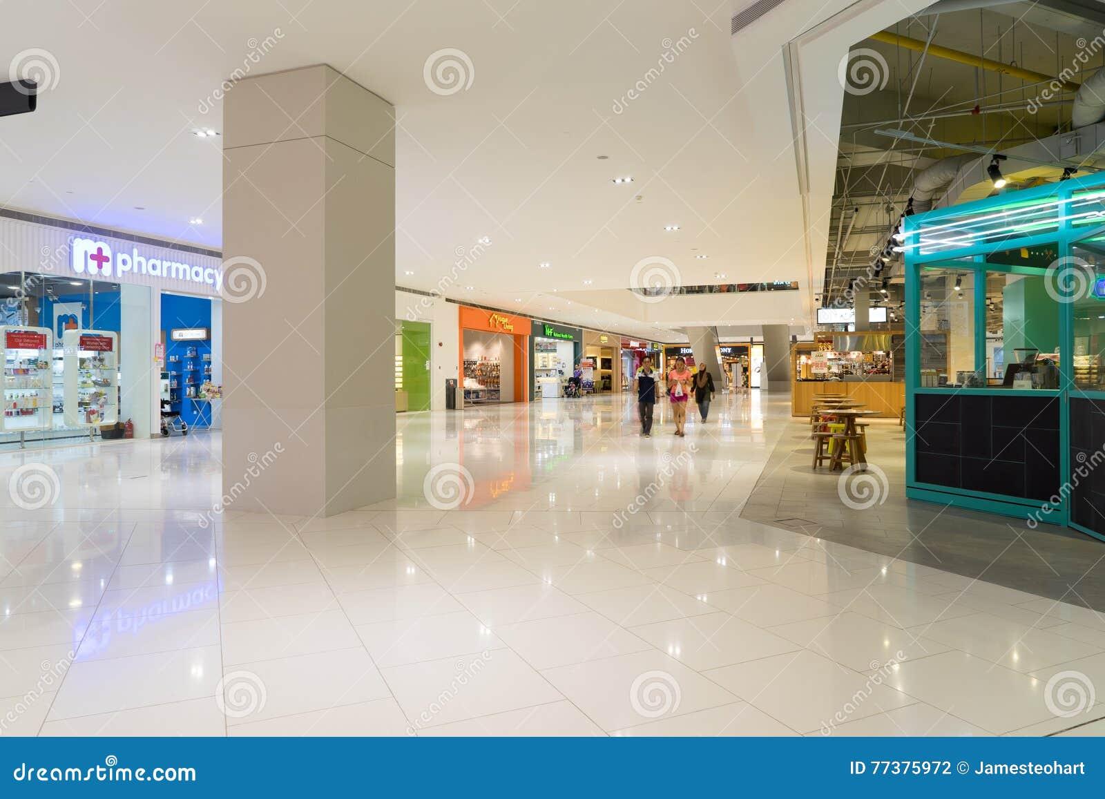 Centre commercial de Damen dans USJ, Subang Jaya, Malaisie