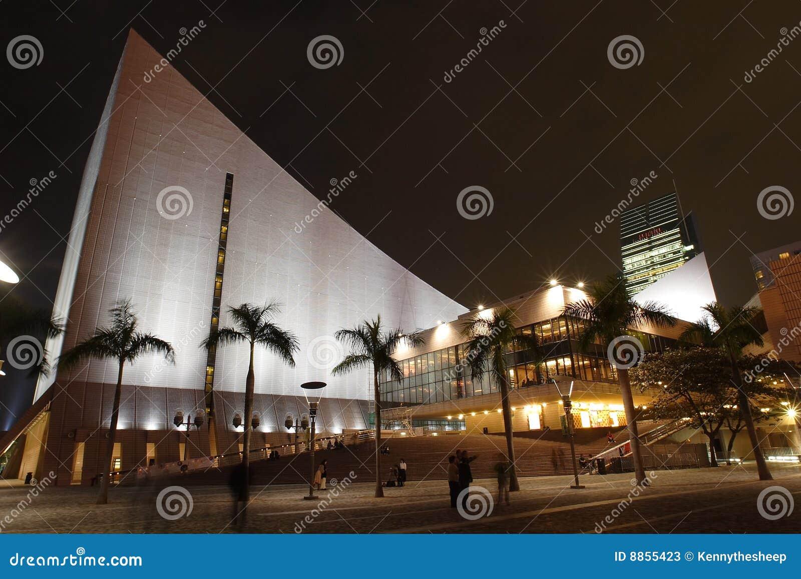 Centre culturel de Hong Kong Tsim Sha Tsui
