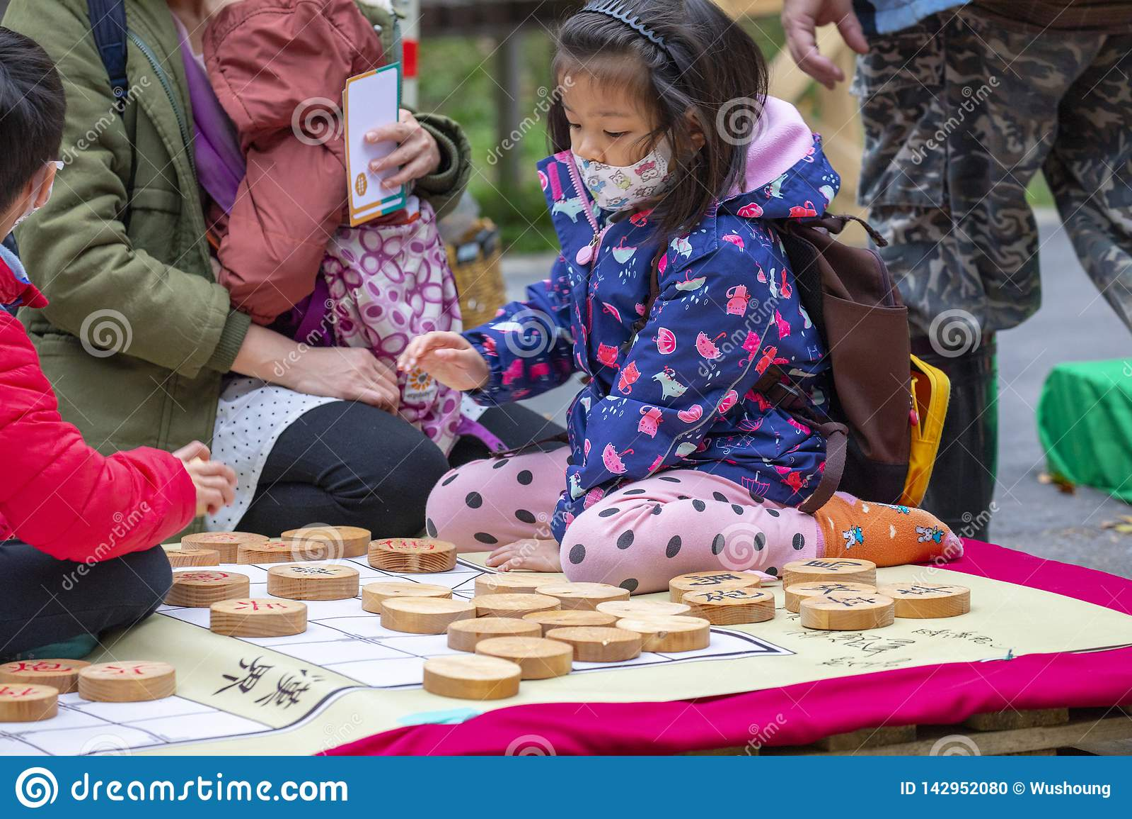 Centre d activité communautaire, récréation de Limin, nouvelle Taïpeh ville de Taïwan, festival de la vie