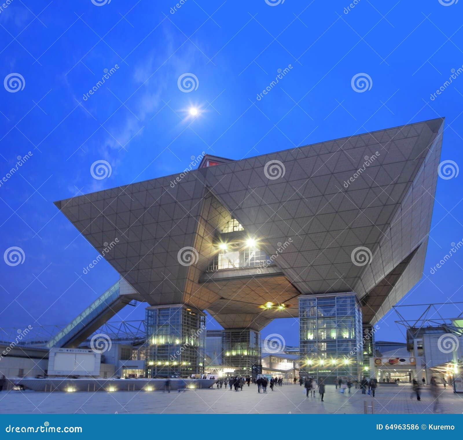 Centre d exposition international de Tokyo au Japon