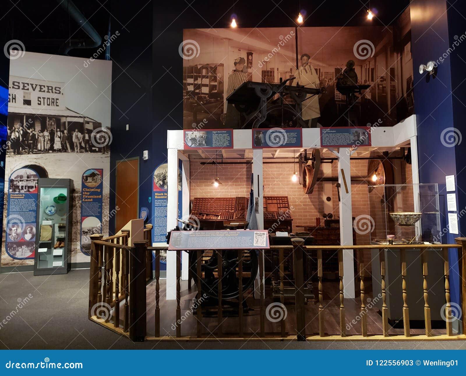 Centre d histoire de l Oklahoma à l intérieur de vue en Amérique