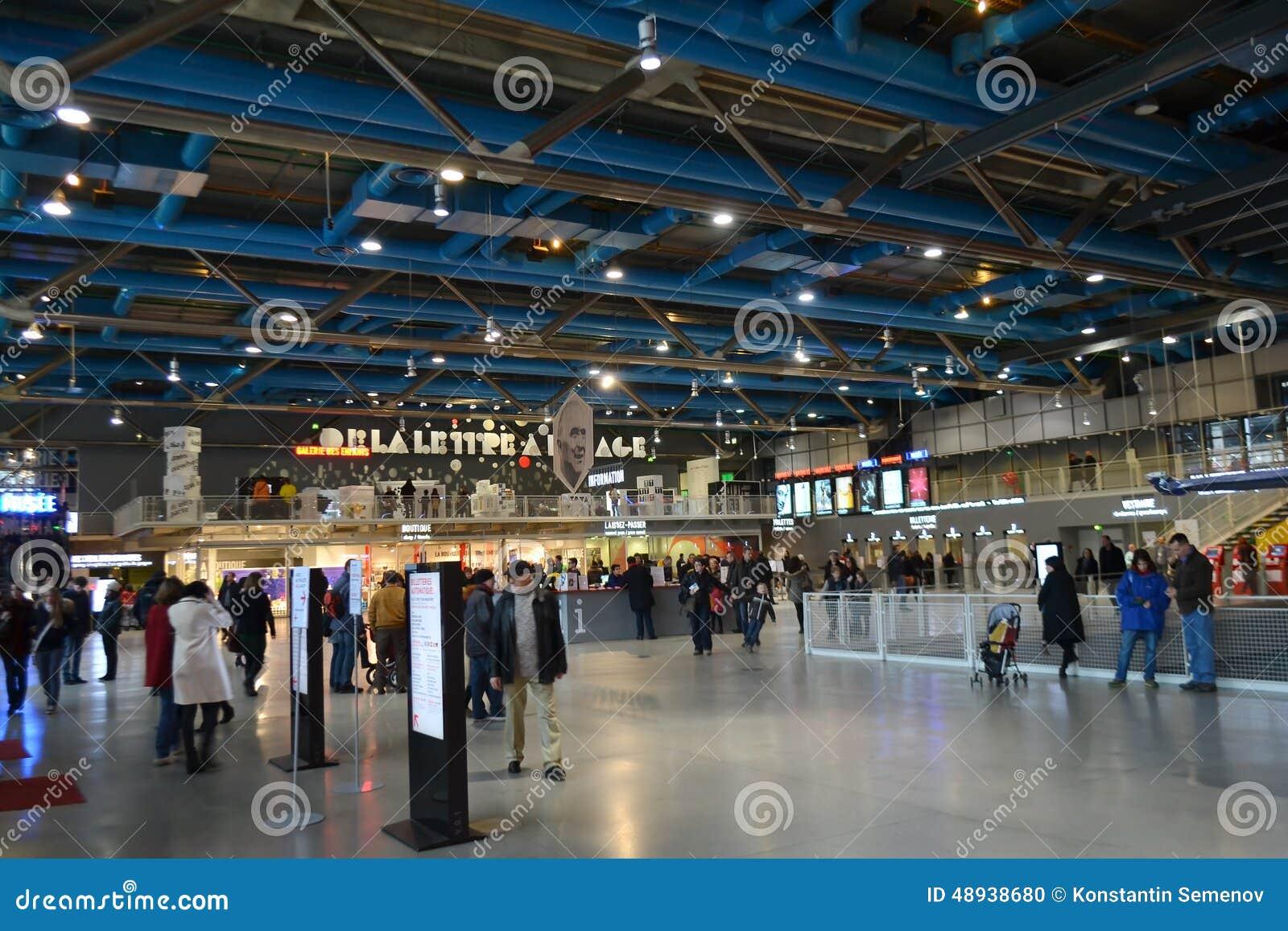 Centre pompidou int rieur paris image ditorial image for Interieur forum