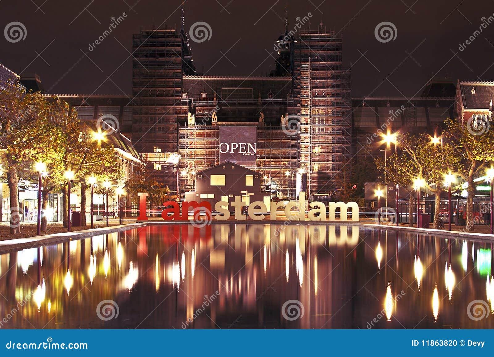 Centro citt di amsterdam entro la notte nei paesi bassi for Centro di amsterdam