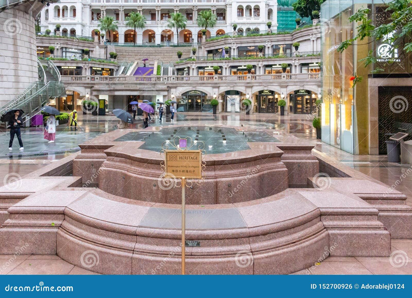 Centro comercial 1881 de la herencia en Tsim Sha Tsui, Kowloon, Hong Kong