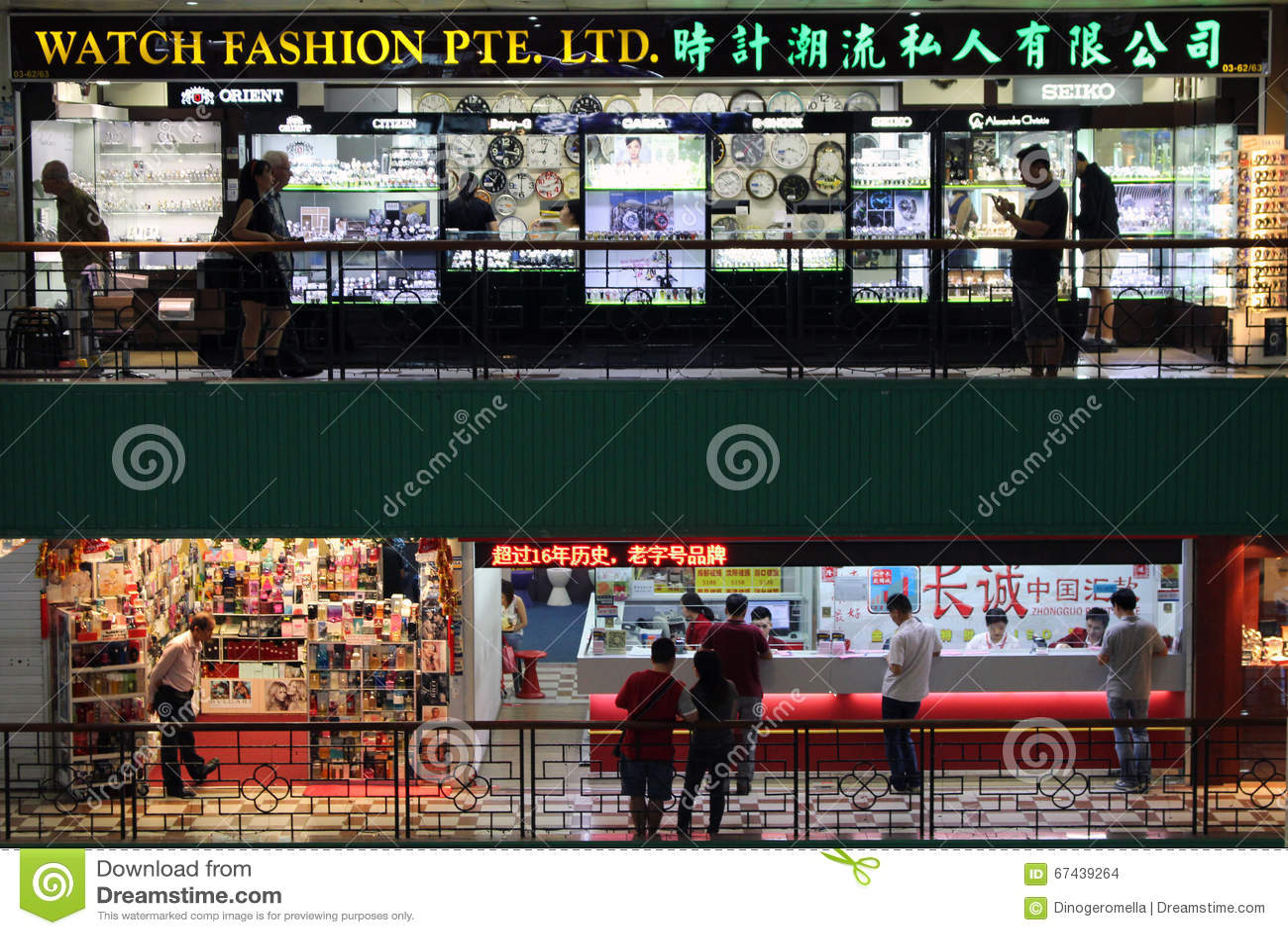 Centro commerciale cinese Singapore