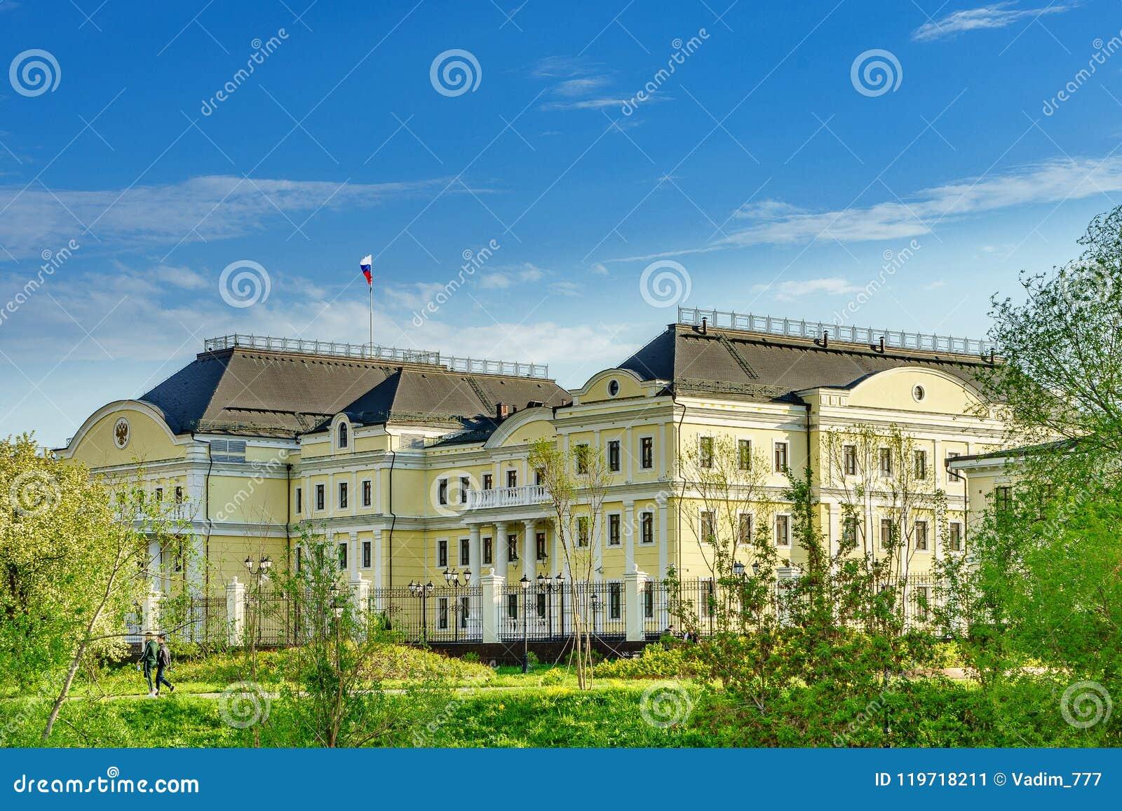 Centro de ciudad de Ekaterinburg encendido de la cuarto más grande ciudad en el representante del plenipotenciario de Rusia 2018
