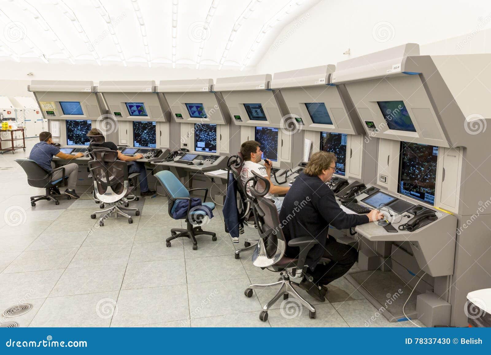Centro de controle da autoridade de serviços do tráfico aéreo