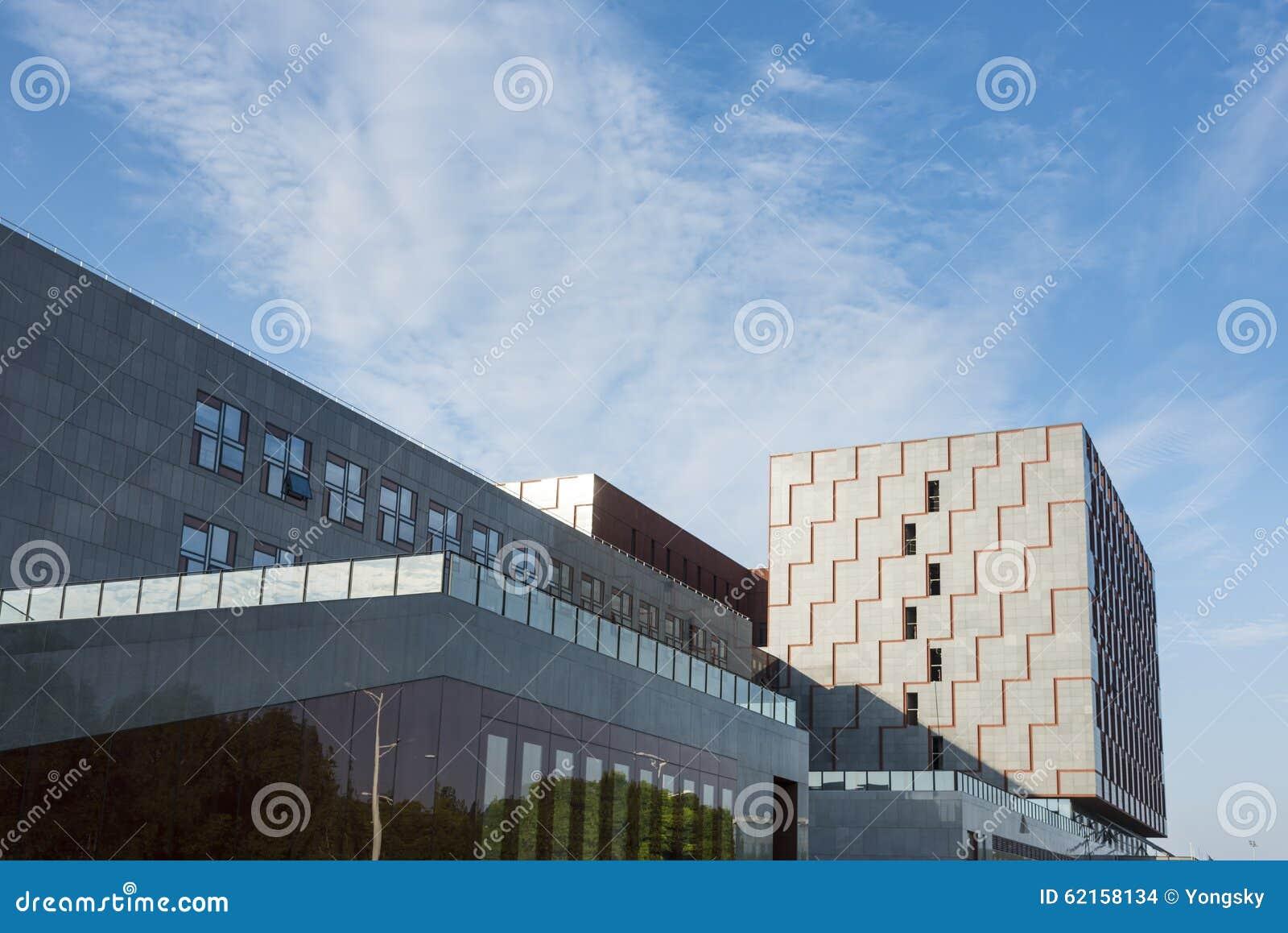 Centro de intercambios académico