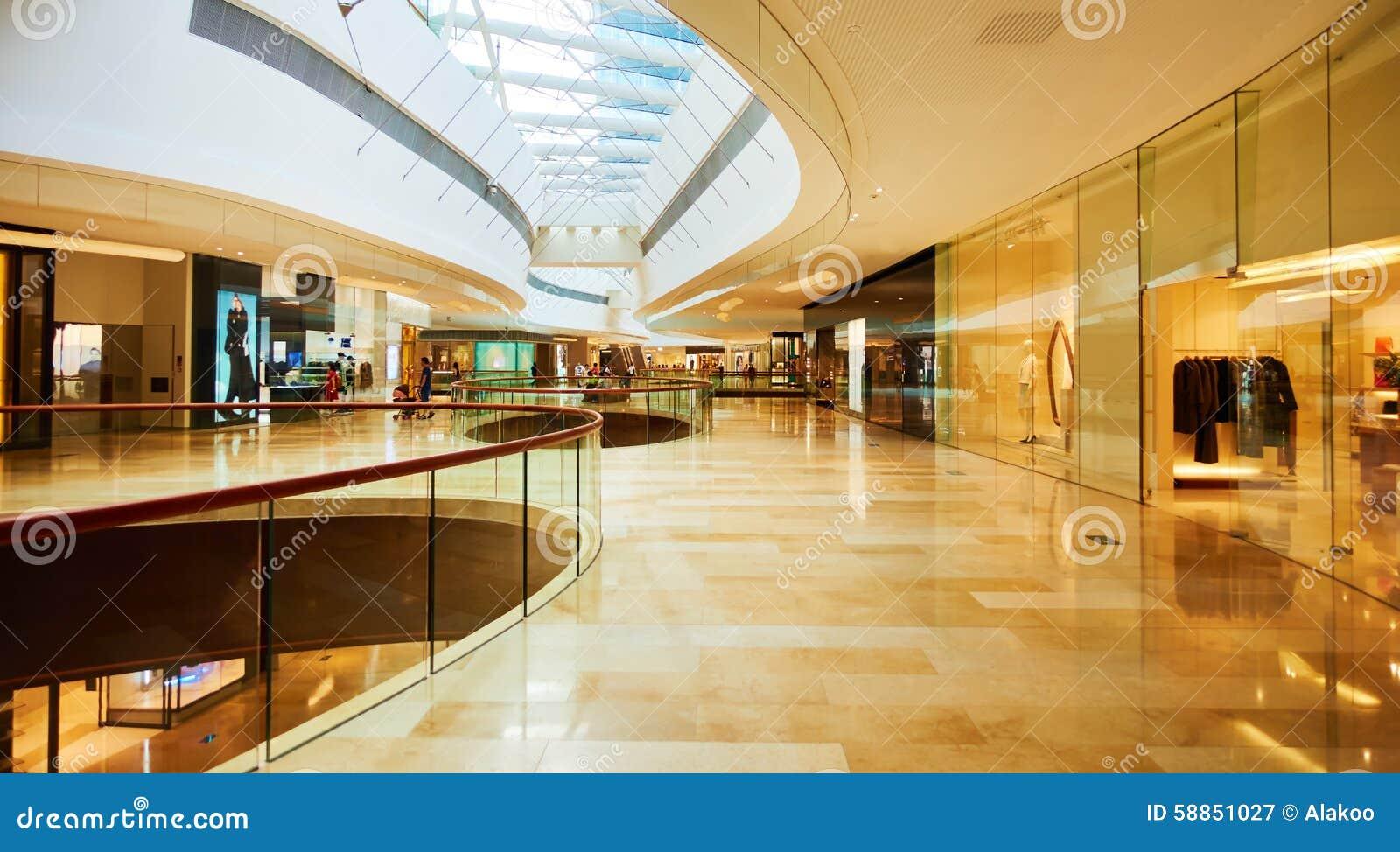 Centro de la alameda de compras