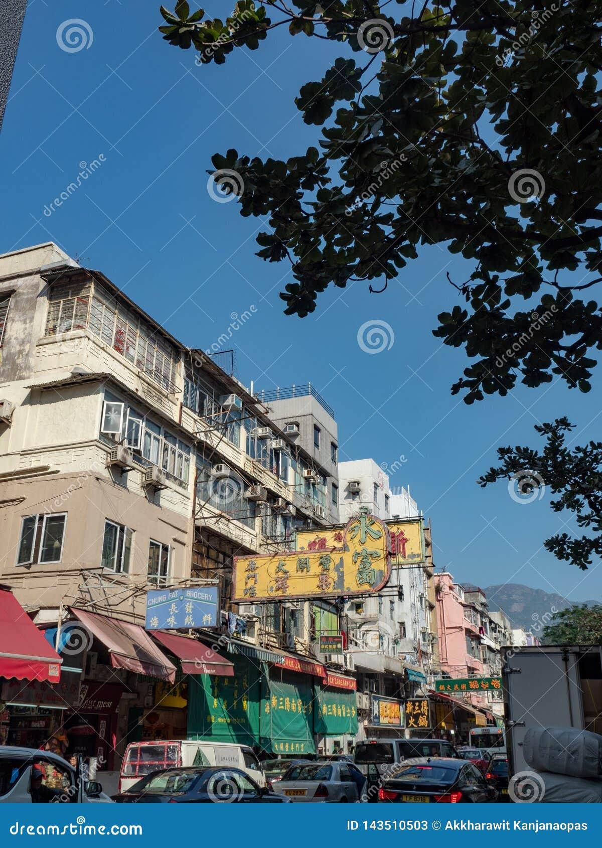 Centro de la ciudad chino en Kowloon