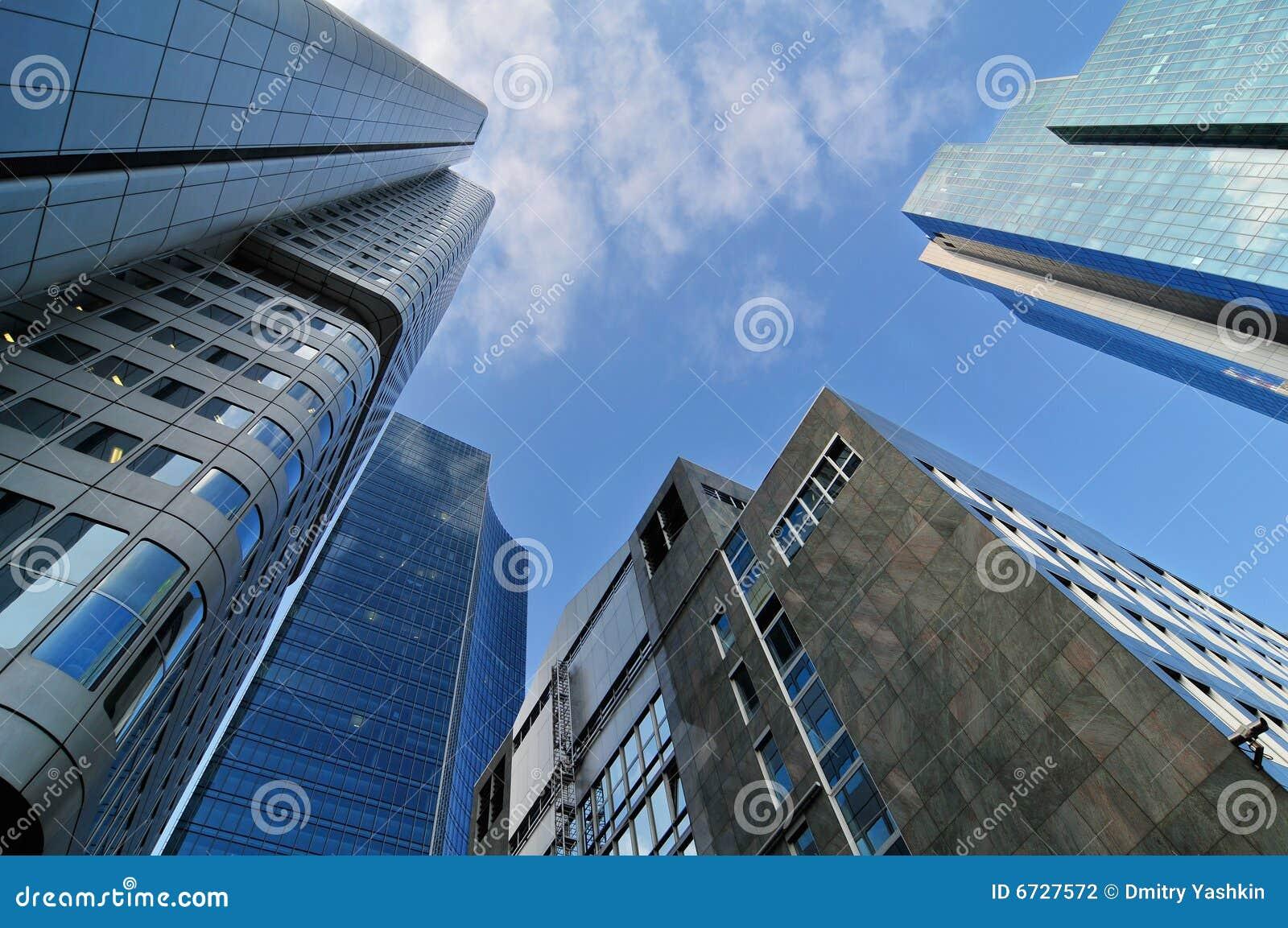 Centro de negócio moderno novo