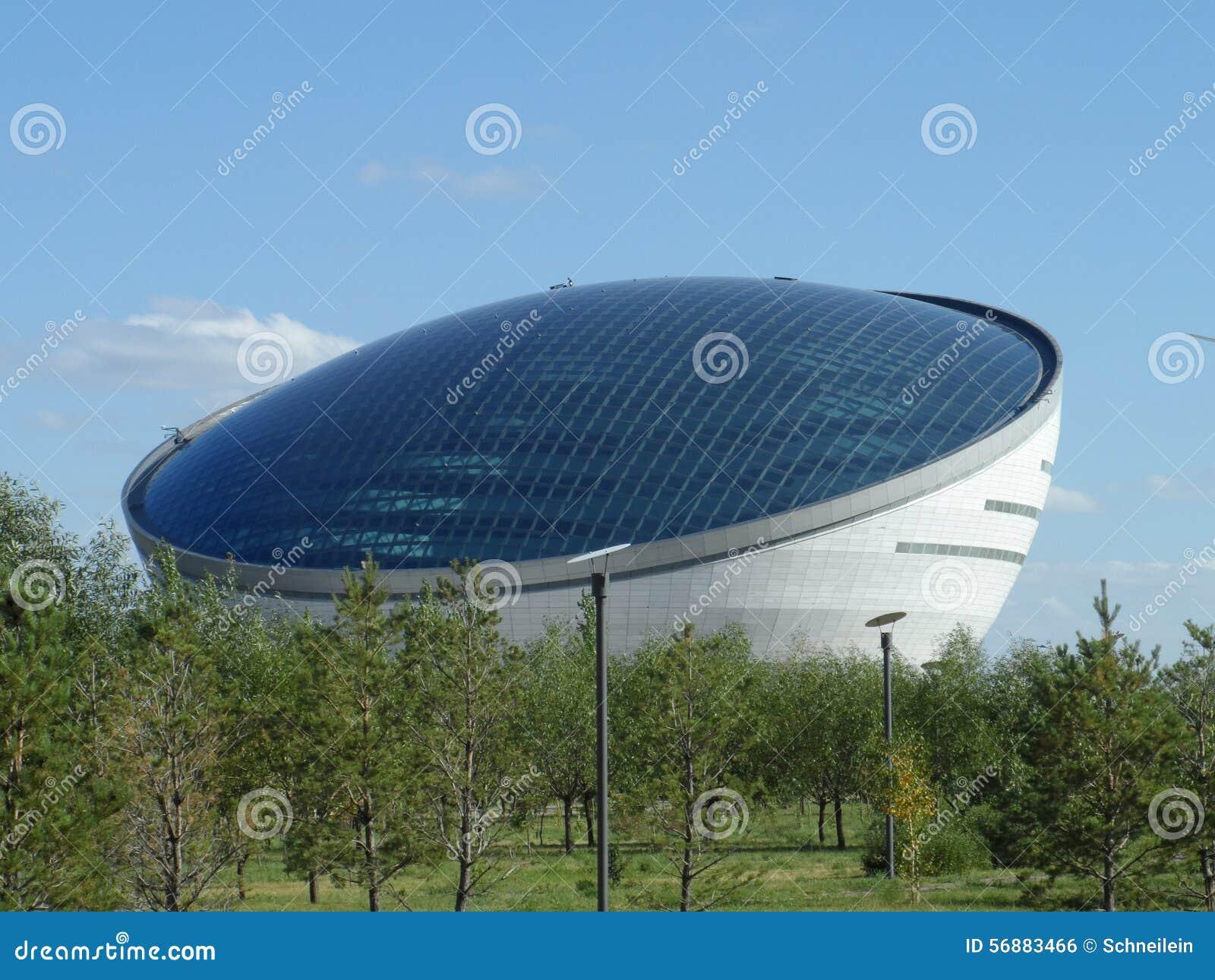 Centro di Nazarbayev