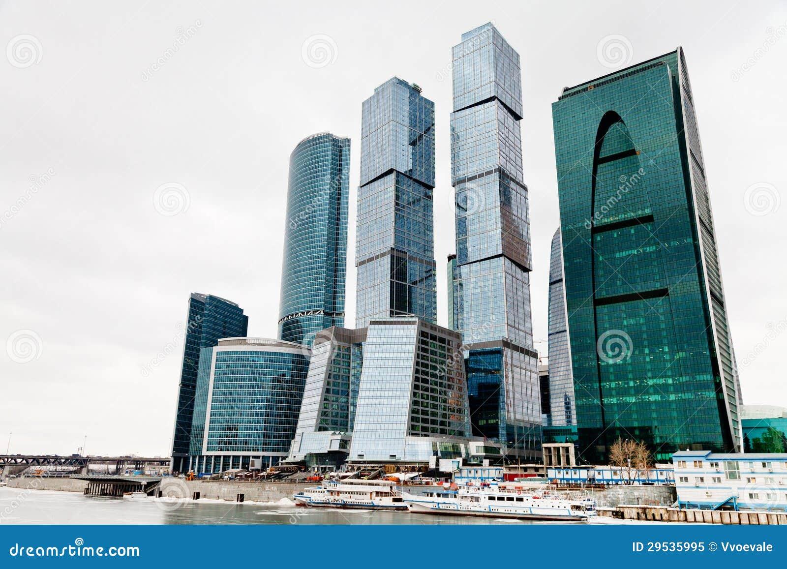 Centro do escritório de cidade de Moscovo