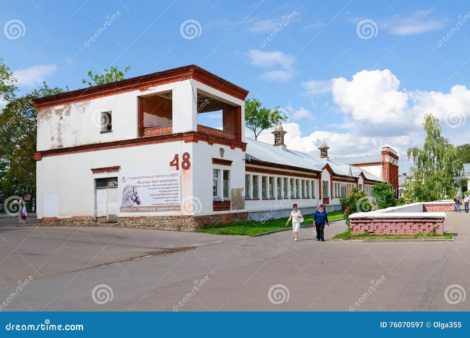Centro equestre da cidade na exposição das realizações do nacional