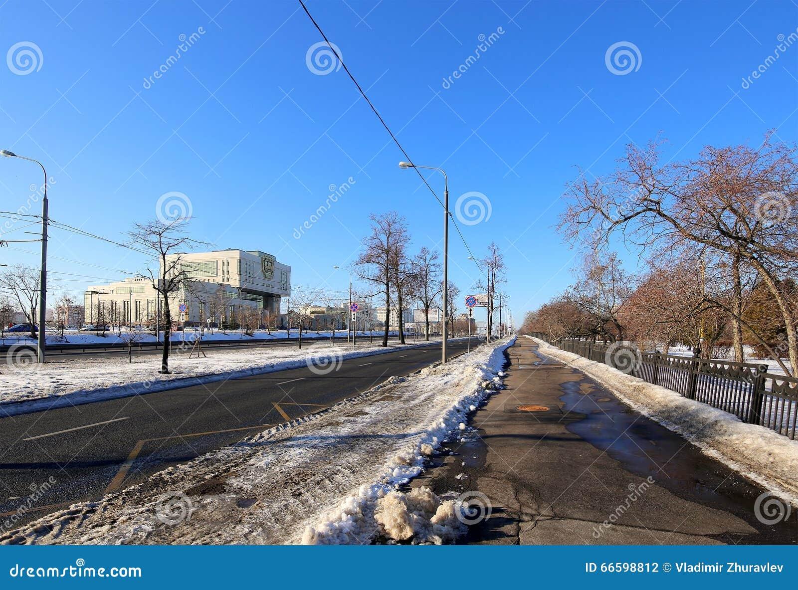 Centro intelectual-- Biblioteca fundamental en la universidad de estado de Lomonosov Moscú (se escribe en ruso), Rusia
