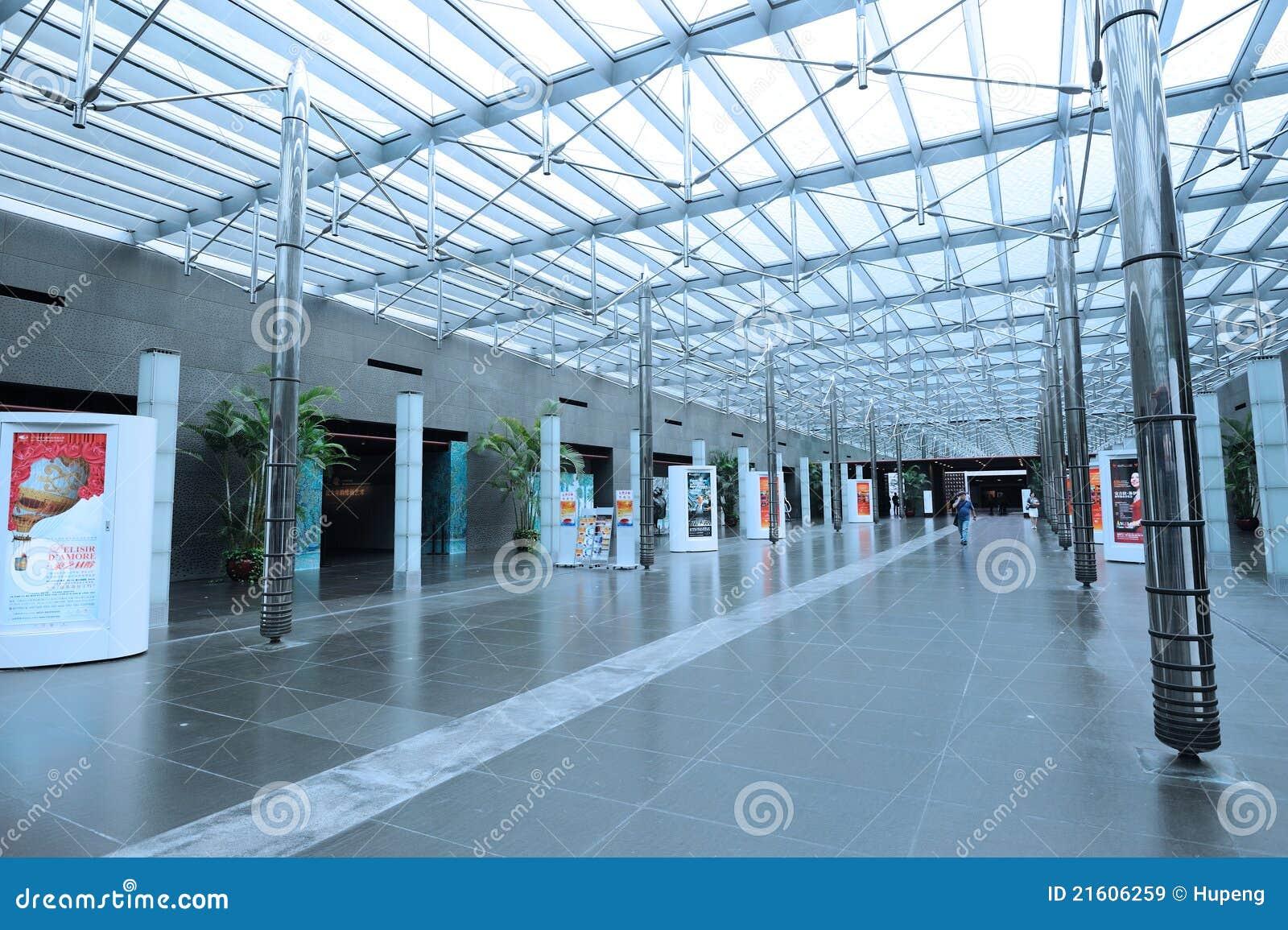 Centro nacional para las artes interpretativas