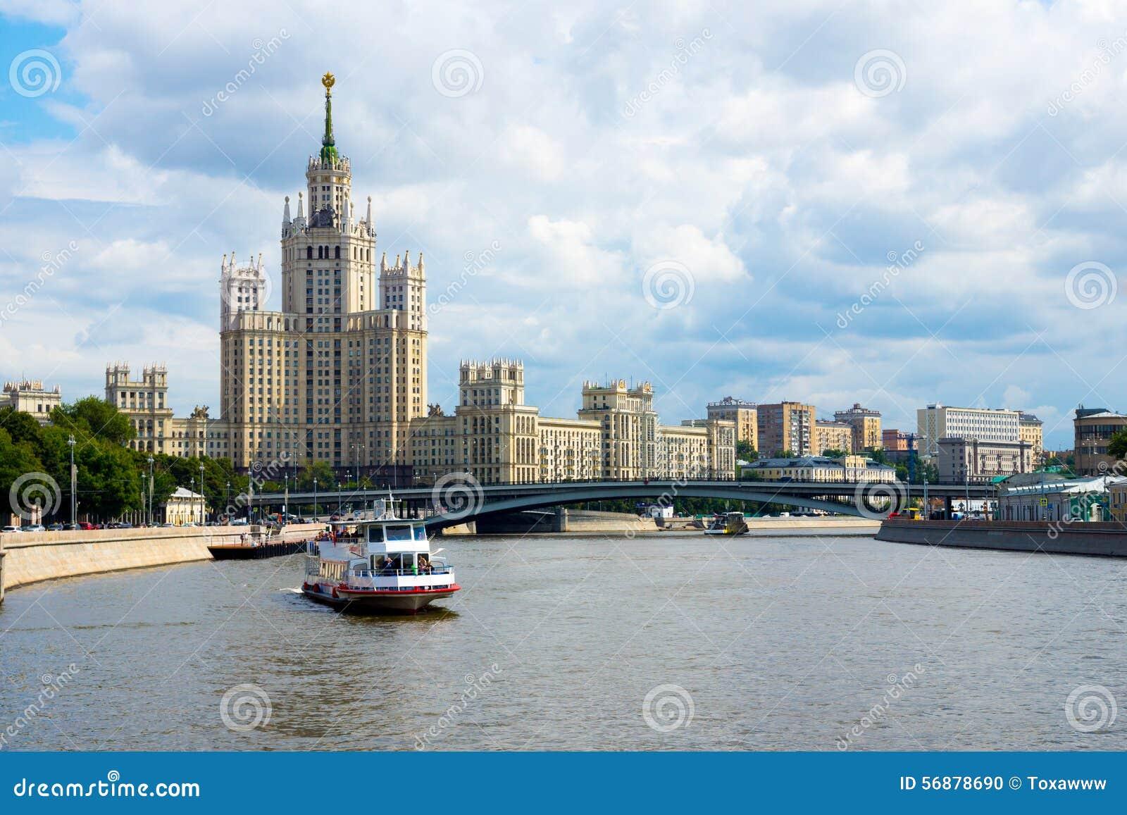 Centro urbano di Mosca
