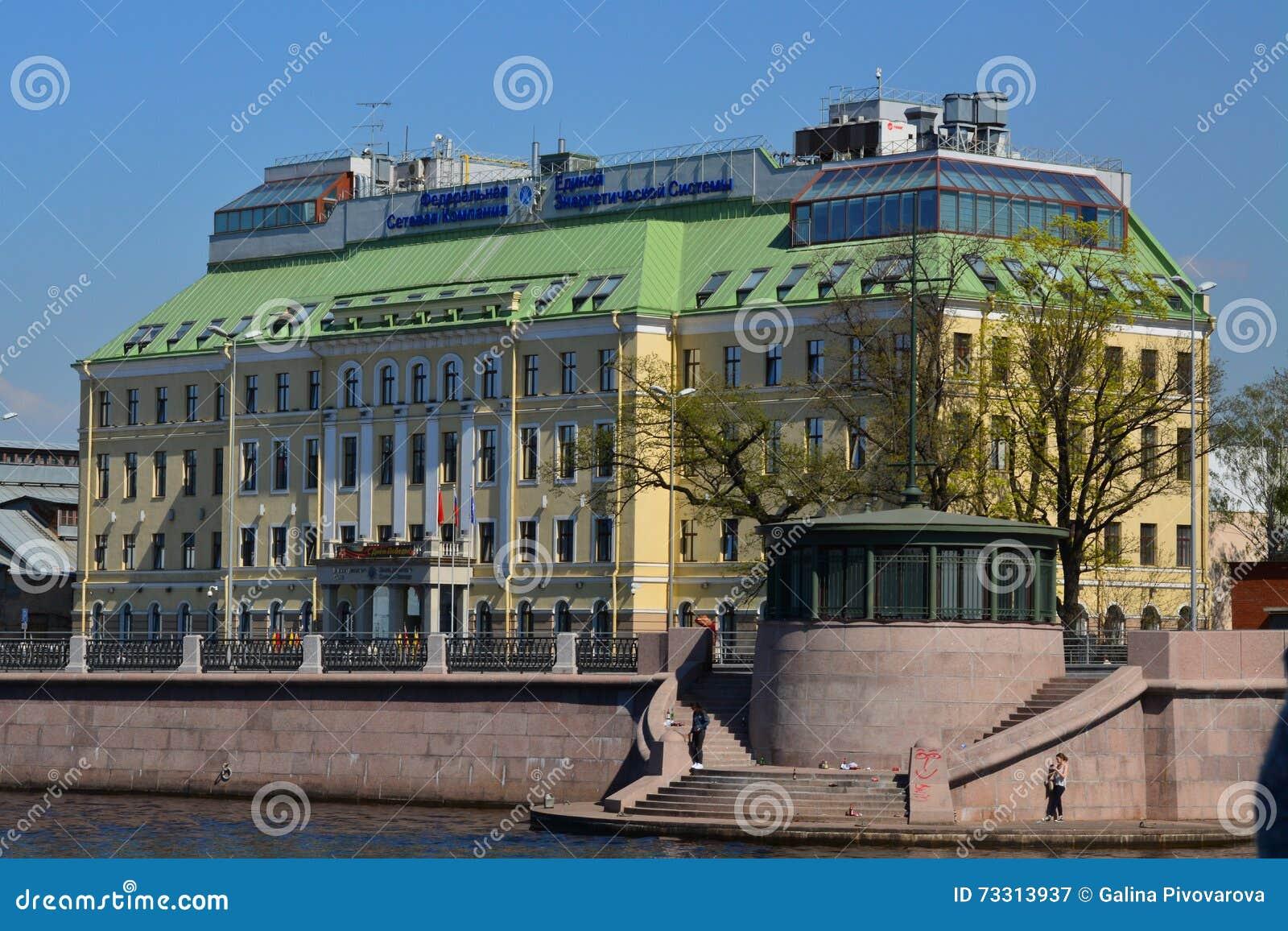 Centrum biznesu austriak na Pirogovskaya bulwarze w St Petersburg, Rosja