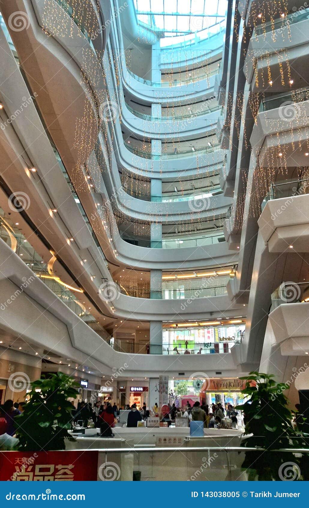 Centrum handlowe w Guangzhou Guangdong Chiny