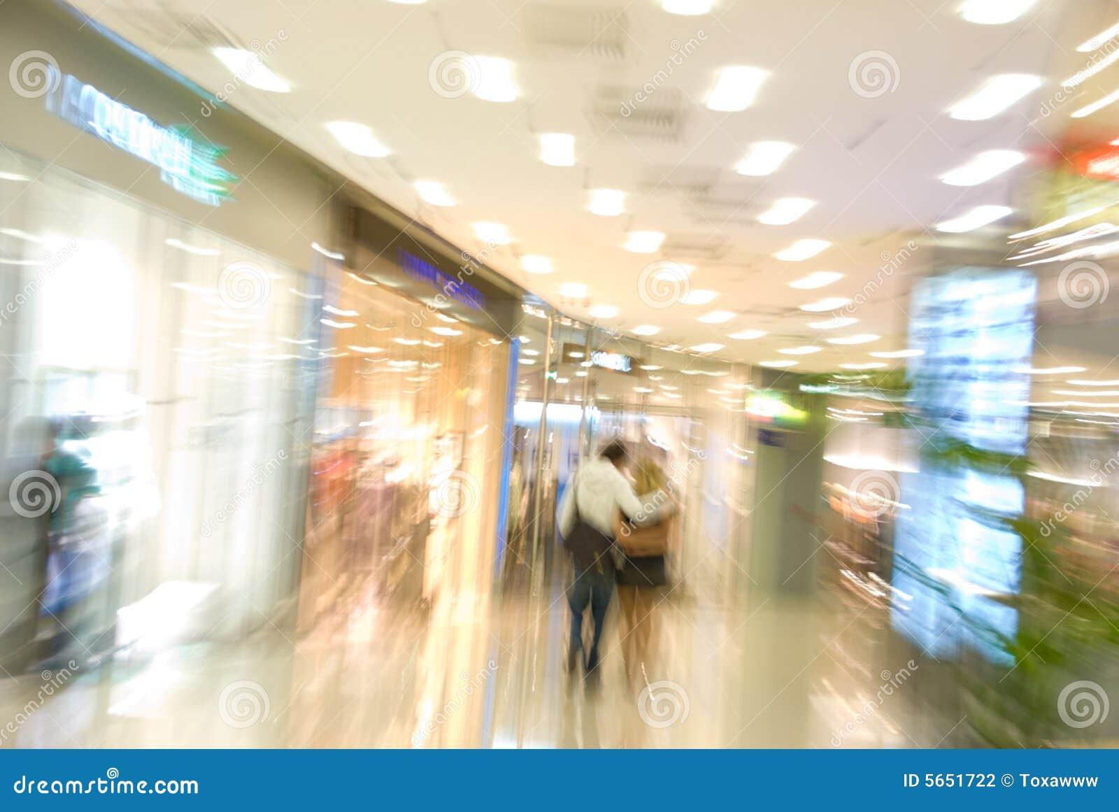 Centrum handlu wewnętrznego