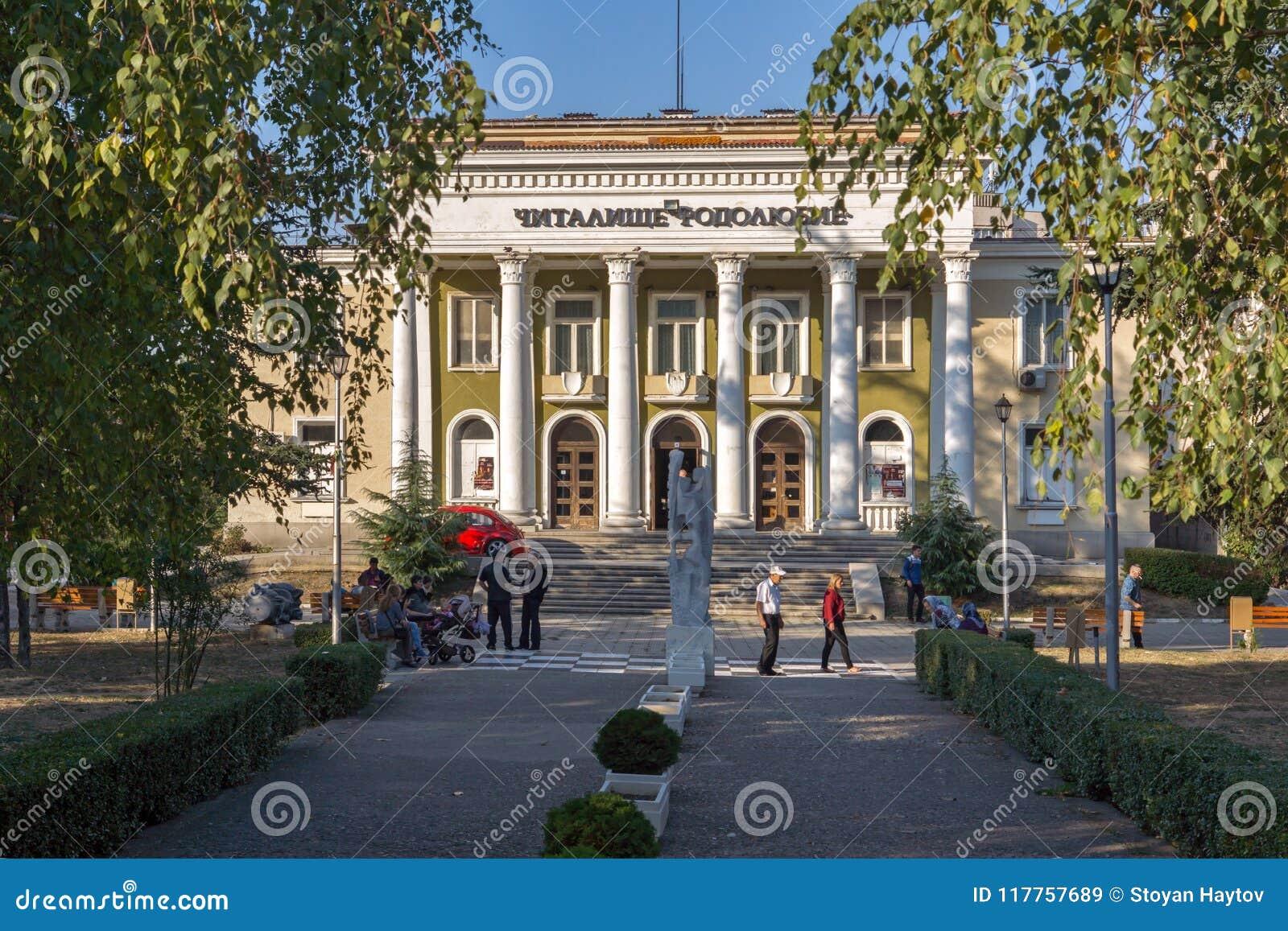 Centrum miasteczko Asenovgrad, Plovdiv region, Bułgaria
