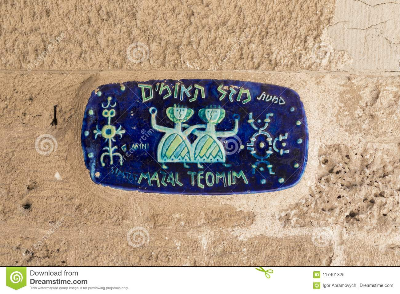 Ceramic pointer in Constellations of Gemini Street in Jaffa, Tel