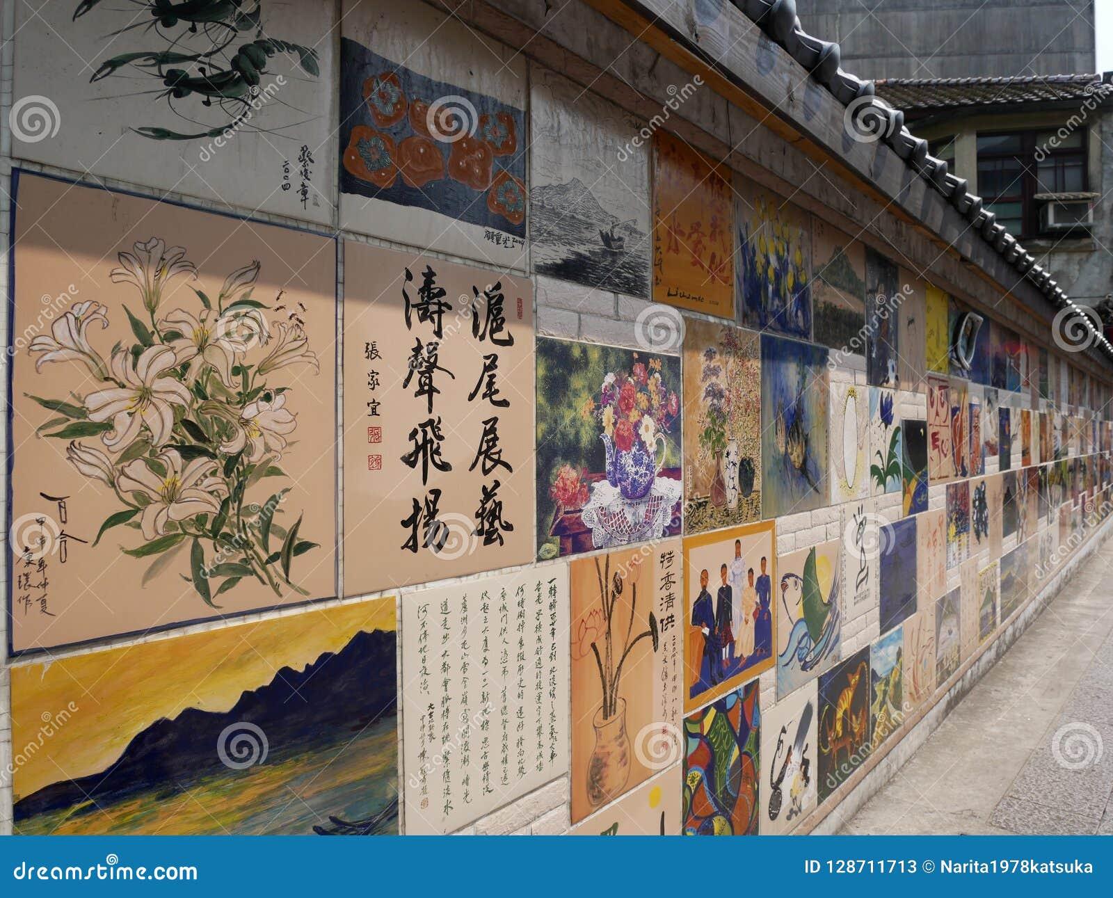 Ceramic tiles paint art or wall art at taiwan.