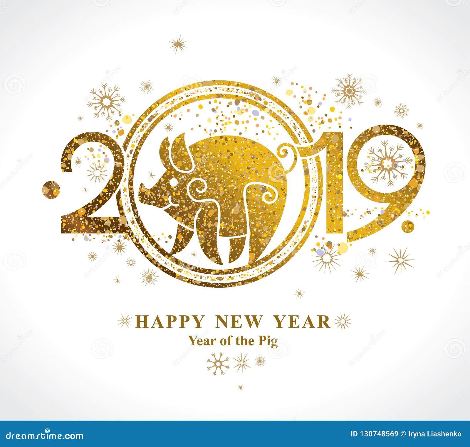 Cerdo de oro 2019 en el calendario chino