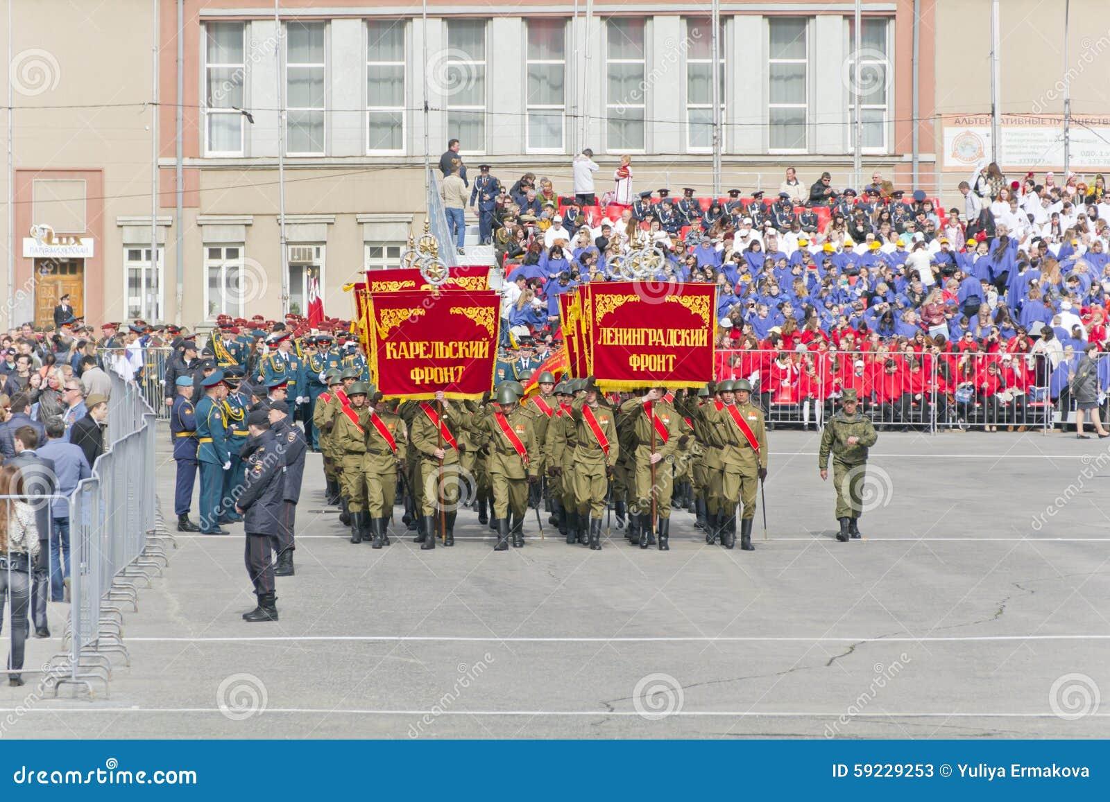 Download Ceremonia Rusa Del Desfile Militar De La Abertura En Vencedor Anual Foto de archivo editorial - Imagen de balístico, arma: 59229253