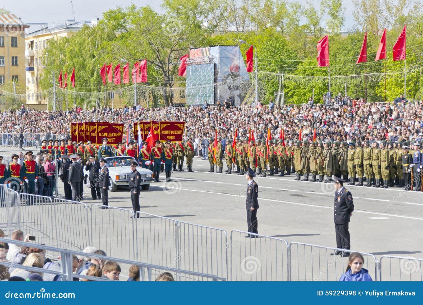 Download Ceremonia Rusa Del Desfile Militar De La Abertura En Vencedor Anual Foto de archivo editorial - Imagen de patriotismo, holiday: 59229398