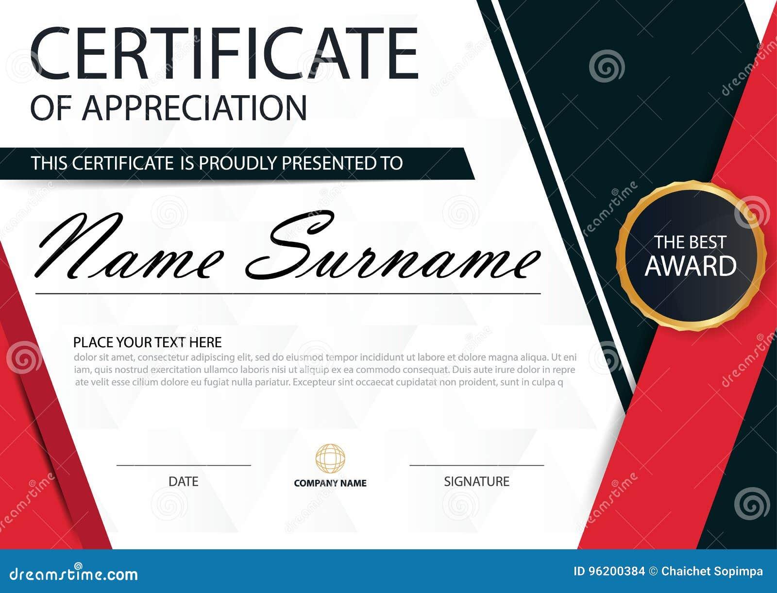 Certificado horizontal de la elegancia negra roja con el ejemplo del vector, plantilla blanca del certificado del marco con el mo