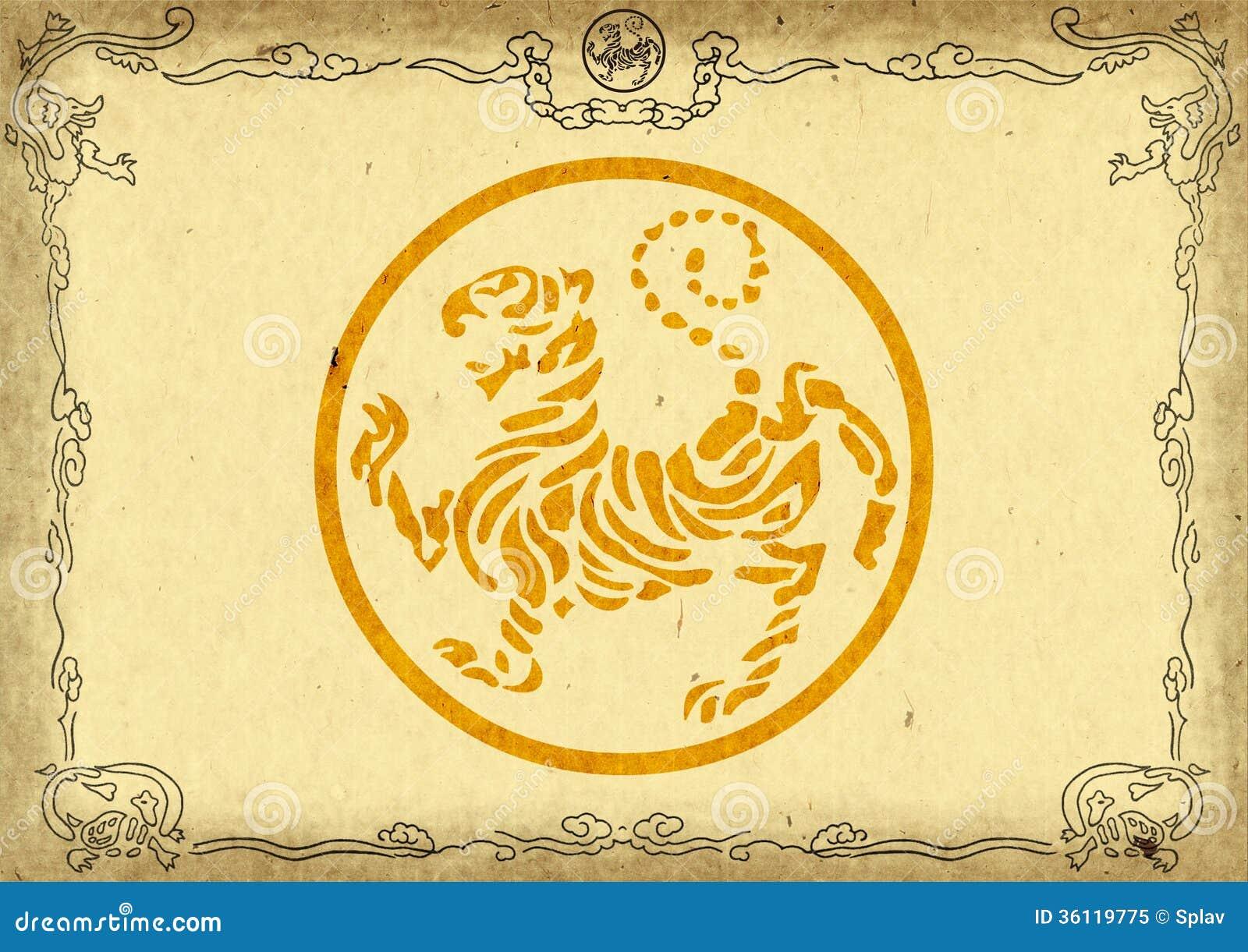 Certificatediplom Poster Karate Do Shotokan Tiger Stock
